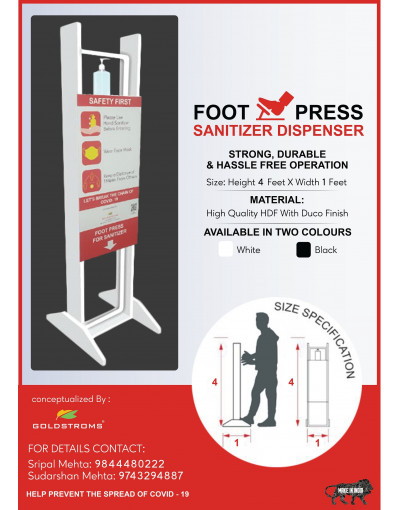 Foot Press Sanitize Dispenser