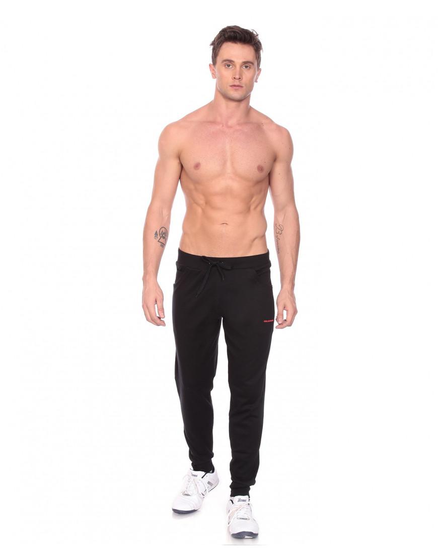 Men's Jogger Pant with Bottom Rib, Trendy Pocket and Flap Back Pocket